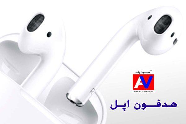 خرید و قیمت ایرپاد اپل 600x400 ایرپاد موبایل اپل