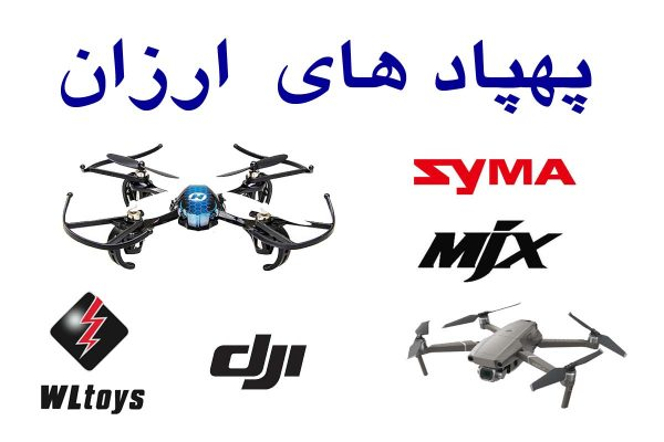 Cheap Drone Toys in Iran 600x400 Cheap Drone Toys in Iran