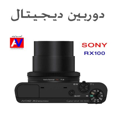 Sony DSC RX100 Compact Camera in IRAN by AsiaVend online Store 400x400 Sony DSC RX100 Compact Camera in IRAN by AsiaVend online Store