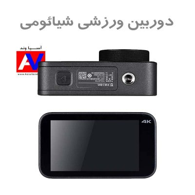 YDXJ01FM Xiaomi Action Camera Main Store IRAN